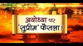 Ayodhya Verdict on Namaz in Mosque: Hindu and Muslim ...   DEBATE   IBA NEWS  