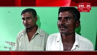 [ Assam ] असम के दरांग जिले में पुलिस को मिली सफलता, दो अबैध शिकारी को किया गिरफ्तार