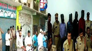 Ex AIMIM Leader Khatal Case Solved 4 Accused Arrested By Police | @ SACH NEWS |