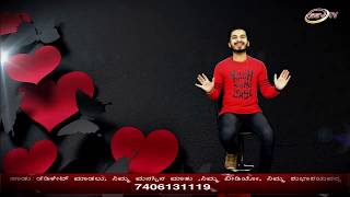 MMM SSV TV Nitin Kattimani NKs Show Ashwath Gowda And Gagan Gowda Banglore 00