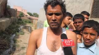 village parsi me ratan gram pradhan ke khilaf bhardka janta me aakorsh