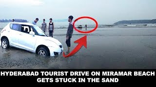 Don't Do This In Goa!