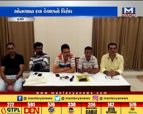 Kutch: 900 chemists in state to shut shop to oppose online selling of medicines