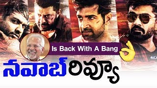 NAWAB Review | NAWAB Telugu Movie Review Rating | Arvind Swami, Simbu, Arun Vijay, Vijay Sethupathi