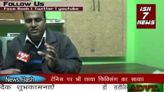 Rajesh kumar  isn7news