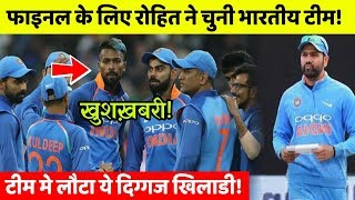 Asia Cup Final 2018: Rohit Sharma Select Predicted Playing For India Against Bangladesh