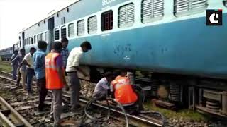 Coaches of Darbhanga-Kolkata Express derail in Bihar