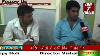 03 Pradhan Vinod