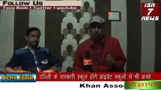Mehraj KhanISN7news