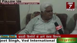 Samay Pur Pradhan