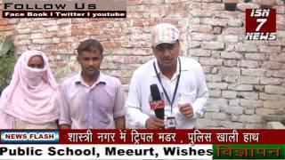 Murad Pur Pradhan 1