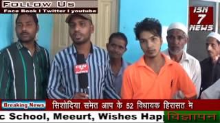Rashan Dealer Meerpur