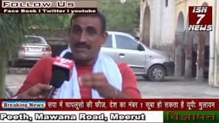 Pradhan Khan Pur 1