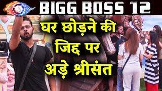 Sreesanth Again Tries To QUIT Bigg Boss And Run Away; Here's Why | Bigg Boss 12
