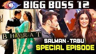 Tabu On Salman Khan's Bigg boss 12 Weekend Ka Vaar