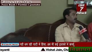 Parshad Praveen