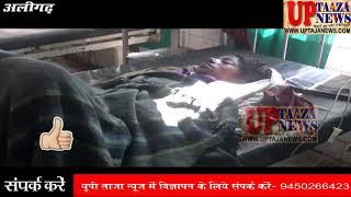 रूह कांप गई लोगों की जब महिला  ने पकड़ा बिजली का ट्रांसफार्मर