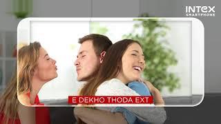 #LifeDekhoThodaExtra - Teaser