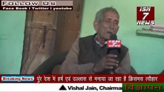 Pradhan Vijay Pal Sharma