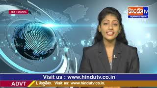 News Bulletin 28-9-18 4pm