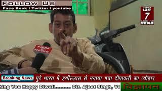 K P Chaudhary