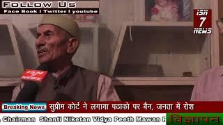 Ramesh Chand Thekedar