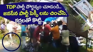 TDP Party Supporters Tired Pawan Kalyan Janasena Party Flexes | TDP Vs Janasena | Top Telugu TV