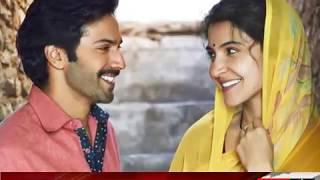Sui Dhaaga Full Movie | Varun Dhawan | Anushka Sharma |