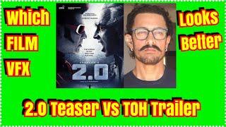2.0 Teaser Vs Thugs Of Hindostan Trailer l Whose VFX Looks Better