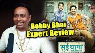 Sui Dhaaga Review By Expert Bobby Bhai | Varun Dhawan, Anushka Sharma