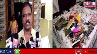 HUGE ROBBERY IN MACHABOLLARAM | ROBBERS ROBBED 30 TALUS GOLD & 6 LAKH CASH | HYD