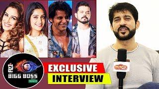 Hiten Tejwani Exclusive Interview On Bigg Boss 12 | Dipika Kakar, Saba-Somi, Sreesanth, Karanvir