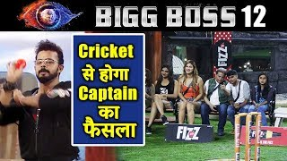 Jodis get the POWER To Choose NEW Captain; Sreesanth BOWLS For Captaincy | Bigg Boss 12 Update