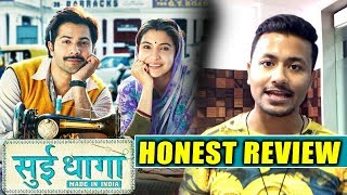 Sui Dhaaga Movie | HONEST REVIEW | Varun Dhawan, Anushka Sharma