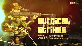 2nd Anniversary of #SurgicalStikes : Salute to the unmatched valour of our brave soldiers