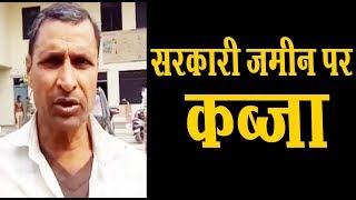 इस्लामपुर गांव में दबंग किये हुये है सरकारी जमीन पर कब्जा