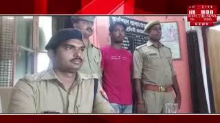 [ Varanasi ] वाराणसी में पुलिस ने 45 पेटी अवैध विदेशी शराब के साथ एक अभियुक्त को किया गिरफ्तार
