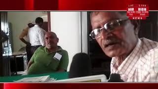 [ Bhadohi ] भदोही में नगर पालिका पंचायत के बाबू की मनमानी / THE NEWS INDIA