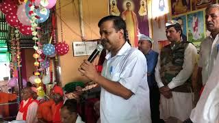 Delhi CM Arvind Kejriwal at Satguru Ravidas Ashram (Kurukshetra, Ladwa Darbar) for blessings