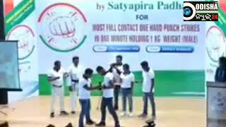 Guinness World Record # Satyapira Pradhan # Punching