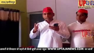 राठ में हुयी समाजवादी युवजन सभा हमीरपुर की मासिक बैठक,लगाये केन्द्र और राज्य सरकार पर गम्भीर आरोप