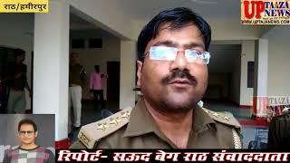 राठ में आबकारी और सिविल पुलिस ने पकड़ी अबैध शराब