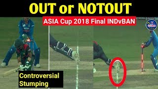 #INDvBAN: Watch Liton Das Stumping by MS Dhoni, A Controversial umpiring decision asia cup2018 final