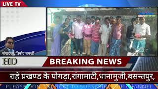 Sona News || silli || भाजपा ओबीसी मोर्चा के प्रदेश मंत्री धीरज महतो विनय ने राहे प्रखण्ड के पोगड़ा,र