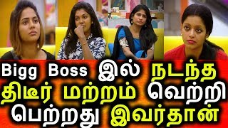 Bigg Boss Tamil 2 |Bigg Boss Tamil 2 grand Final|Bigg Boss Tamil 2 Winner|Finale Episode