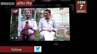 मुकेश प्रधान हसनपुर कला  isn7news