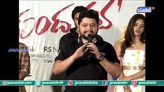 Nannu Dochukunduvate Movie Success Meet  Sudheer Babu  Naba Natesh    Janavahini Tv