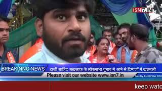 Hindu mahasabha jila adhyaksh arti aggarwal ne dhum dham se manayi janamasthami...isn7