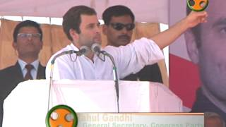 Shri Rahul Gandhi addressing an election Rally at Amaraili (Gujarat)