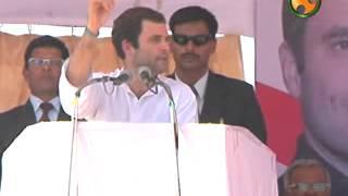 Shri Rahul Gandhi addressing an election Rally at Jaamnagar (Gujarat)